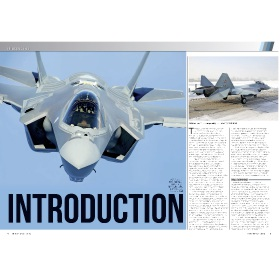 Bookazine - Fifth Generation Fighters - Stealth - Supercruise - Supermaneuverability- Agility