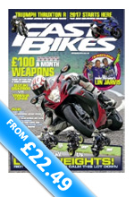 Fast Bikes Subscription