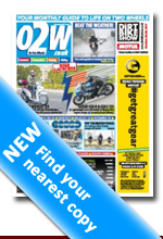 Image result for O2W free magazine